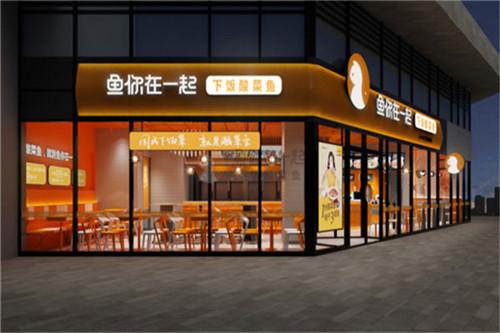 快餐酸菜鱼加盟店如何装修设计吸引消费者注意